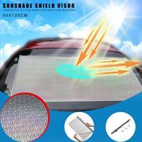 מגן השמש המומלץ ביותר לרכב - להגנה מקסימלית מפני השמש