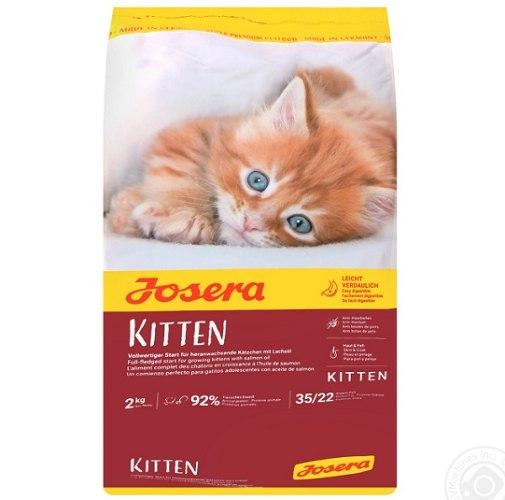 """ג'וסרה קיטן מזון לגורי חתולים 2 ק""""ג"""