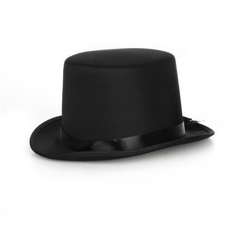 כובע קוסם