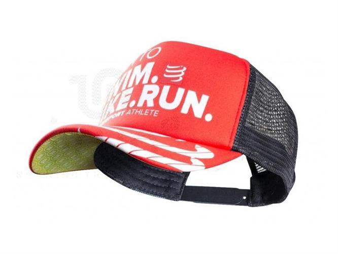 כובע מלא מהמם SWIM BIKE RUN (אזל מהמלאי)