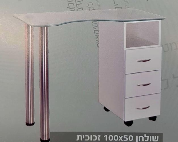 שולחן זכוכית רגליים ניקל