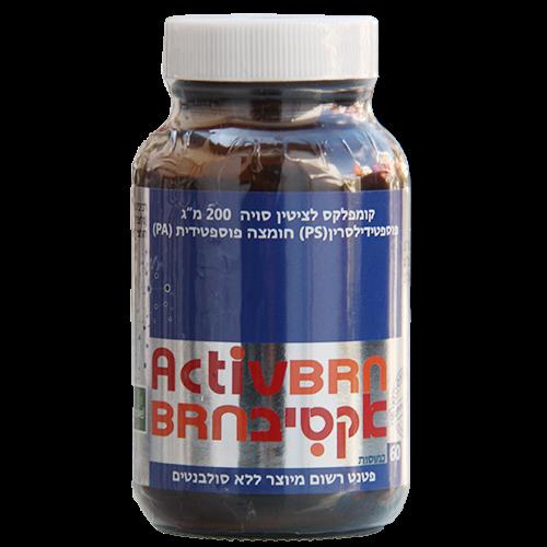 -- אקטיב בריין פוספטידיל סרין --  Activ Brain   ן מכיל 60 כמוסות