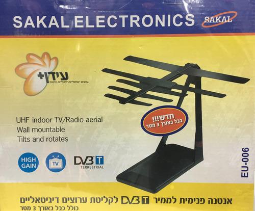 אנטנה לממיר דיגיטלי DVB-T EU-006 Sakal