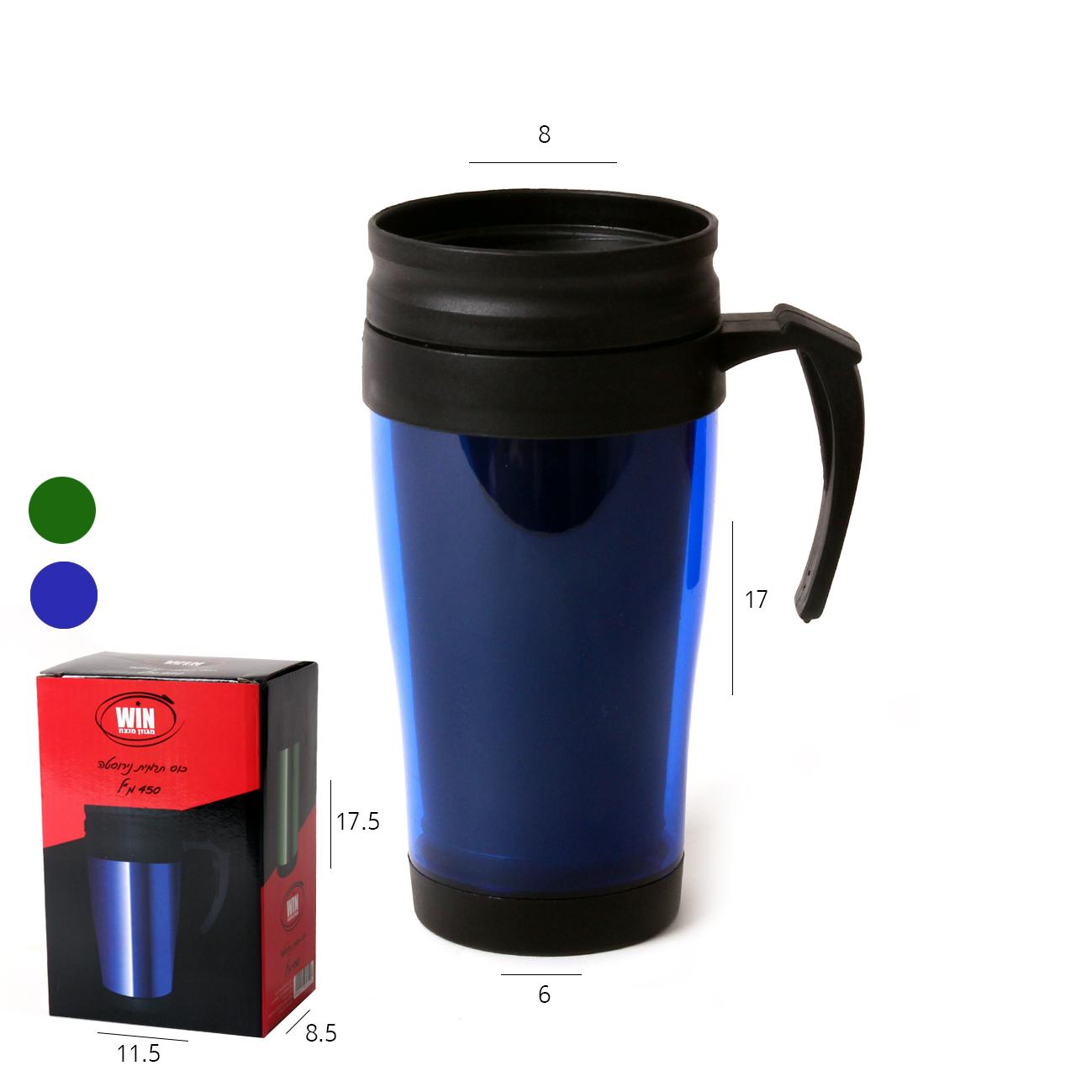 כוס תרמית גבוהה הולוגרמה עם ידית