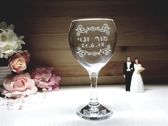 כוס החופה שלכם עם עיטורי פרחים
