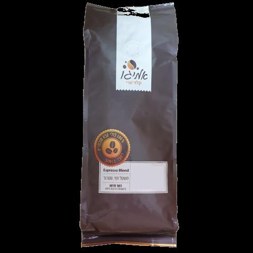 קפה אמיגו בר - Amigo Bar - חצי קילו