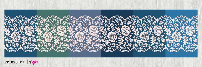 ראנר לשולחן תחרה כחול-ירוק RP_020
