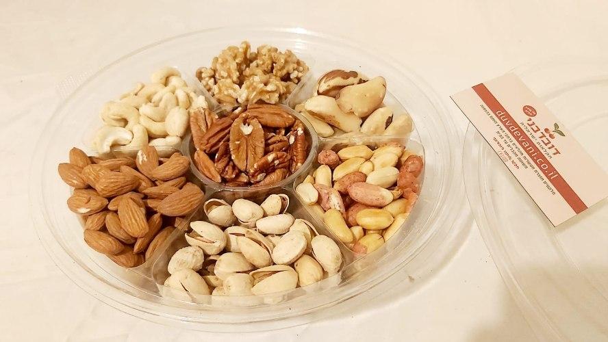 מארז בריאות: שקדים, אגוזים, בוטנים (קטניות)