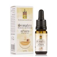 סימפלקס |תערובת שמנים לטיפול בהרפס השפתיים
