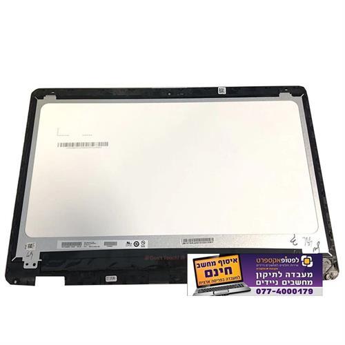 החלפת מסך מגע למחשב אסוס Asus VivoBook Flip 15 TP510UQ