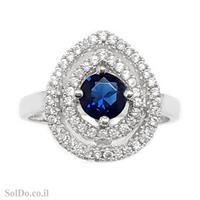 טבעת מכסף משובצת אבני זרקון כחולות ולבנות RG1633 | תכשיטי כסף 925
