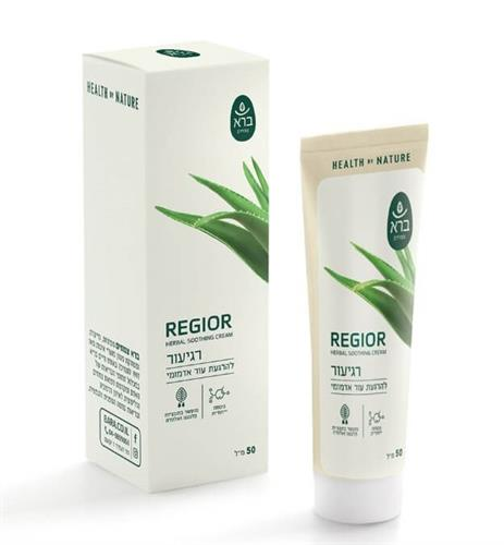 קרם תמציות צמחים להרגעת העור | Herbal Soothing Cream