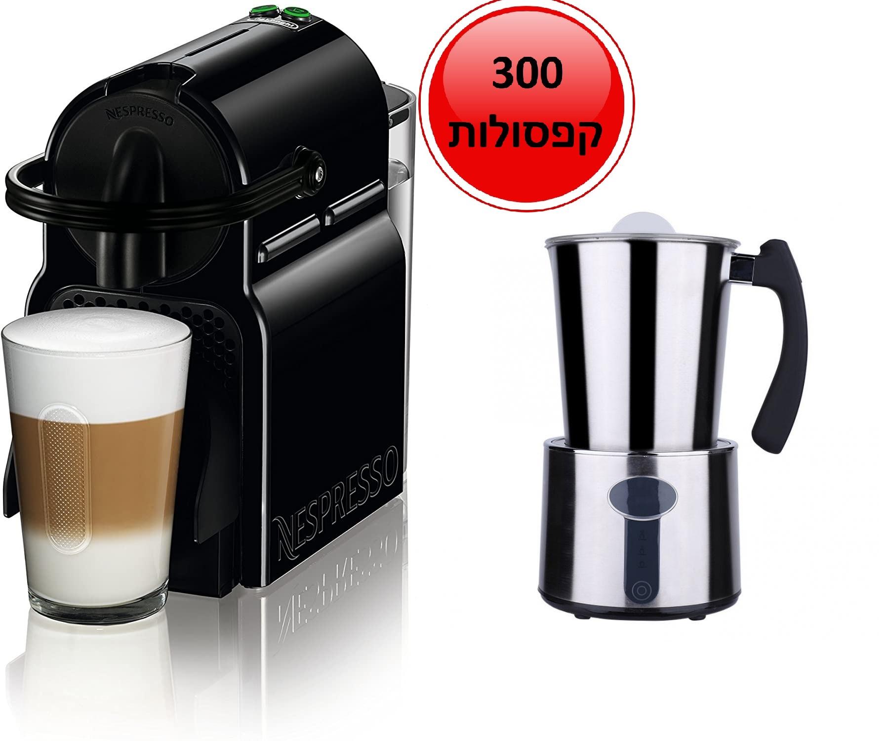 סט Espresso&Milk : מכונת אספרסו Nespresso Inissia D40 נספרסו + מקציף חלב מנירוסטה וקבלו 300 קפסולות