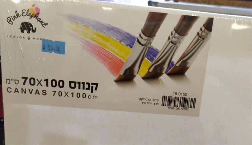 קנווס לציור  100*70