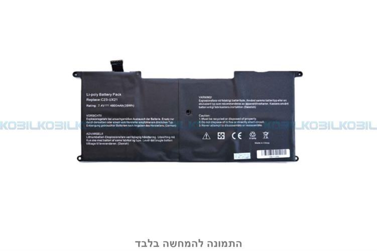 סוללה פנימית חליפית למחשב נייד Asus Ux21