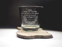 עציץ זכוכית עם שם אחד ועיטורים סביבו