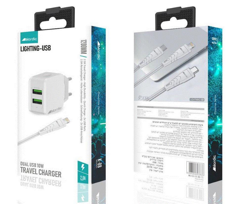 מטען בית 2A מיקרו USB