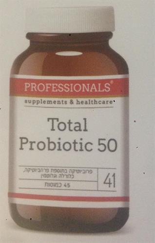 טוטל פרוביוטיק 50 - total probiotic 50