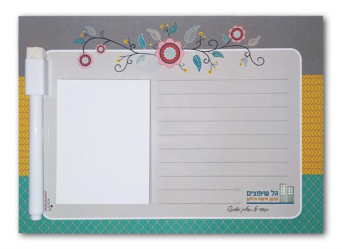 לוח מגנטי למקרר - מתנה מקורית קבלנים - דוגמא