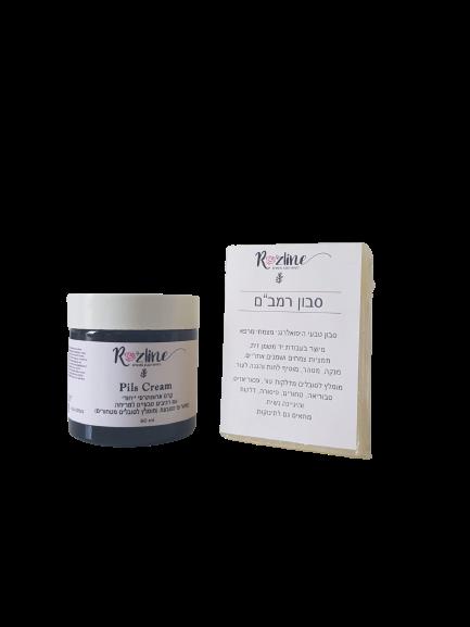 ערכה לטיפול בטחורים - קרם ארומתרפי טבעי - Pils Cream