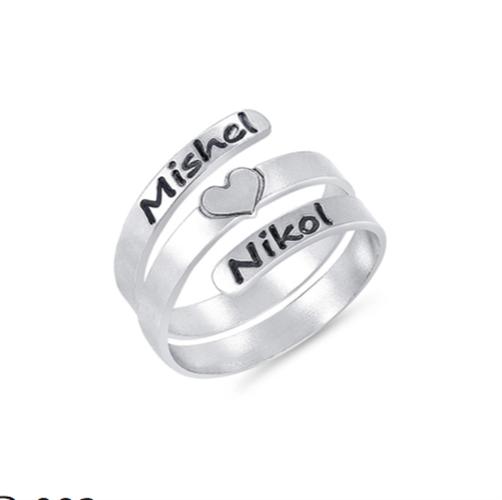 טבעת מתלפפת מכסף 925