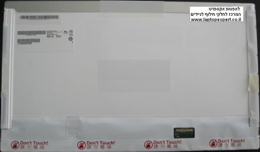 החלפת מסך למחשב נייד HP Pavilion G71 / Asus K70 17.3 WXGA++ LCD 16:9 LED 1600x900 Screen
