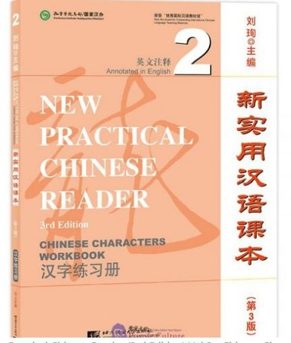 New Practical Chinese Reader (3rd Edition) Vol 2 - Chinese Characters Workbook