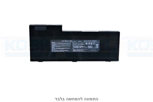 סוללה חליפית למחשב נייד Asus C41-4X/50X/UX50V