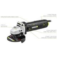 משחזת זווית 4.5″ 750W 115mm וורקס/WORX