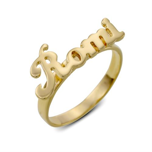 טבעת שם מולחם-כסף 925/גולדפילד