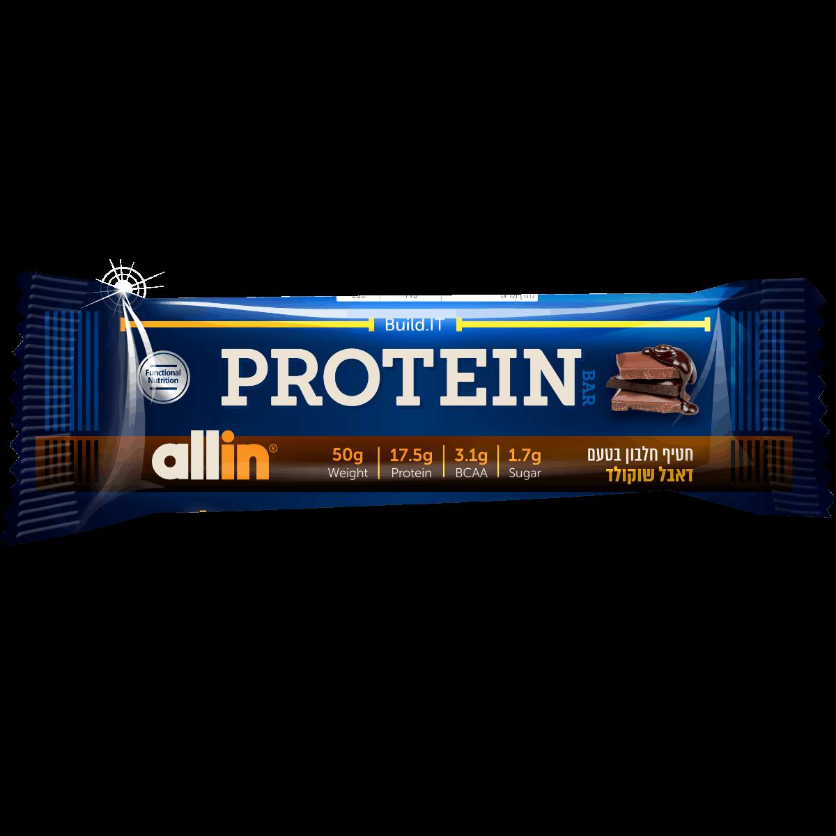 חטיף חלבון allin בטעם דאבל שוקולד - 50 ג'