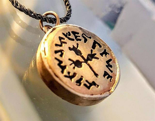 מטבע העצמה, To Be מאת ציפורה אוריה, תליון מטבע זהב עם סמל שלושת הרימונים והמילים ירושלים הקדושה