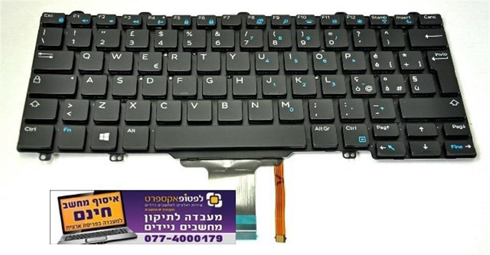 מקלדת להחלפה במחשב נייד דל Dell Latitude 12 E5250, E5270, 12 7000 E7250, E7270, 11.6 3150, 3160