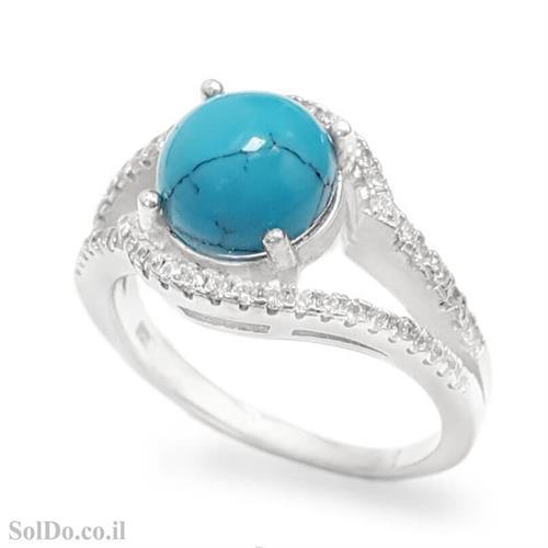 טבעת מכסף משובצת אבן טורקיז וזרקונים RG6088 | תכשיטי כסף 925 | טבעות כסף