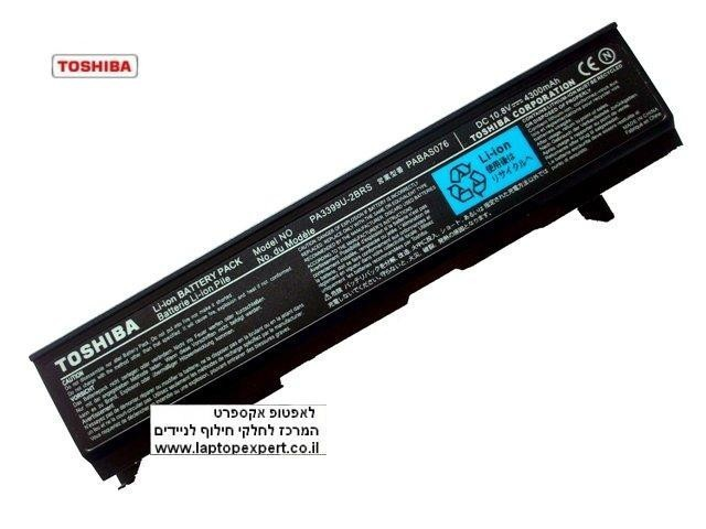 סוללה מקורית למחשב נייד טושיבה - משווק מורשה - Toshiba PA3399U-2BRS Original battery 6 Cell