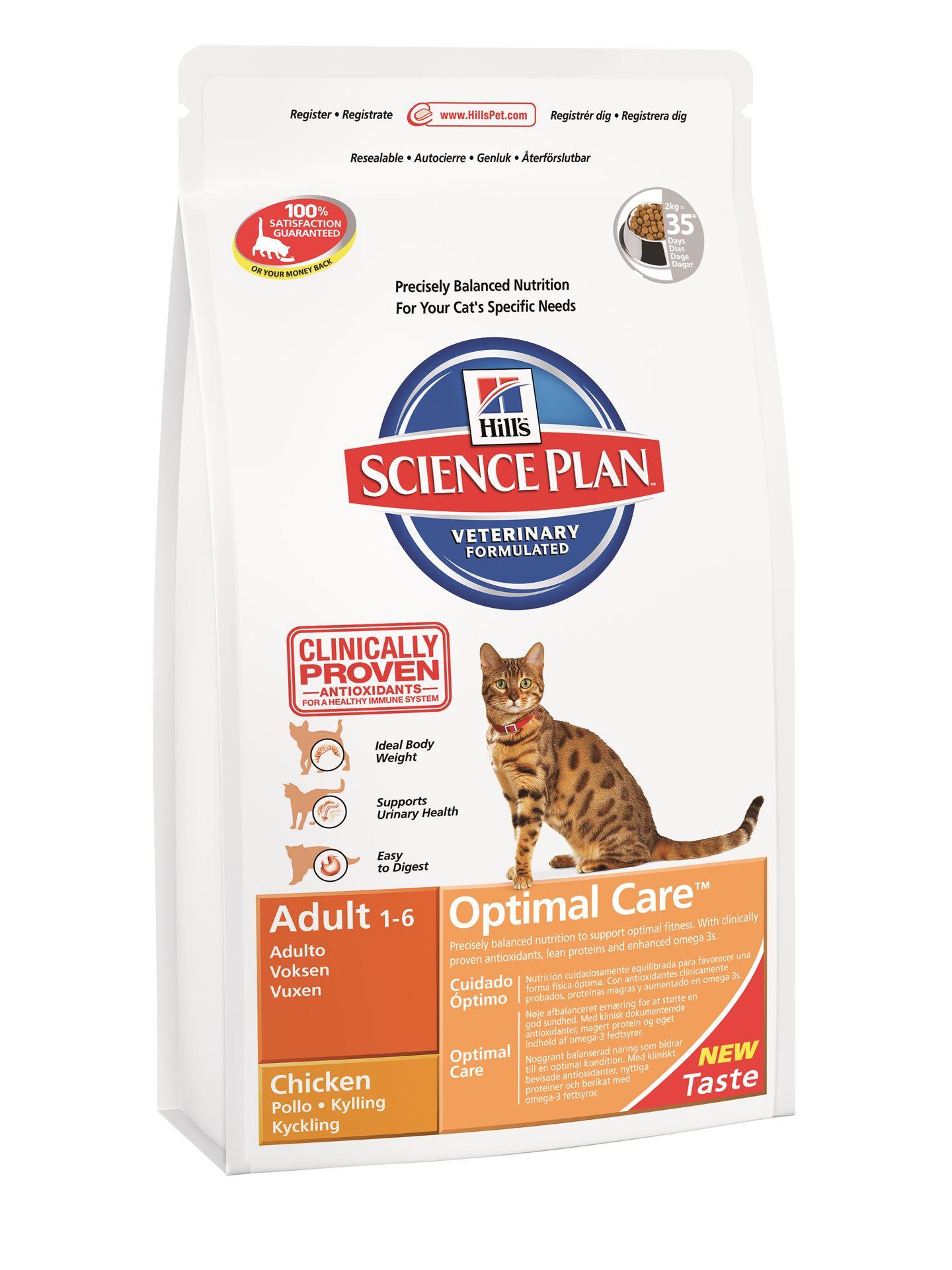 """הילס Science Plan לחתולים בוגרים (עוף), 15 ק""""ג"""