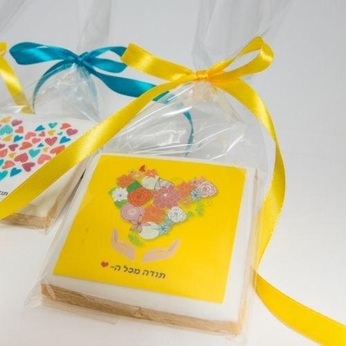עוגית תודה מכל הלב
