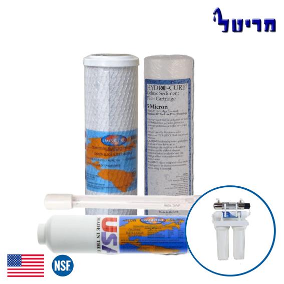 ערכת החלפה למערכת 3 שלבים USA + מנורה UV