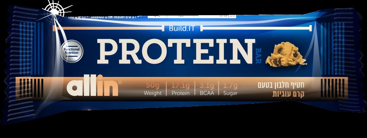 חטיף חלבון בריאותי - ALL IN במבצע זוגי!