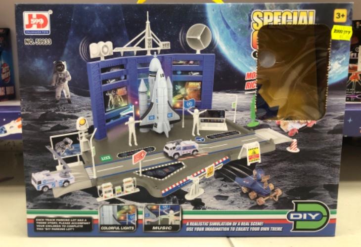 תחנת חלל ענקית
