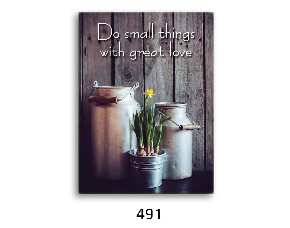 תמונת השראה מעוצבת לתינוקות, לסלון, חדר שינה, מטבח, ילדים - תמונת השראה דגם491