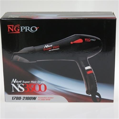 מייבש שיער גדעון NS3500