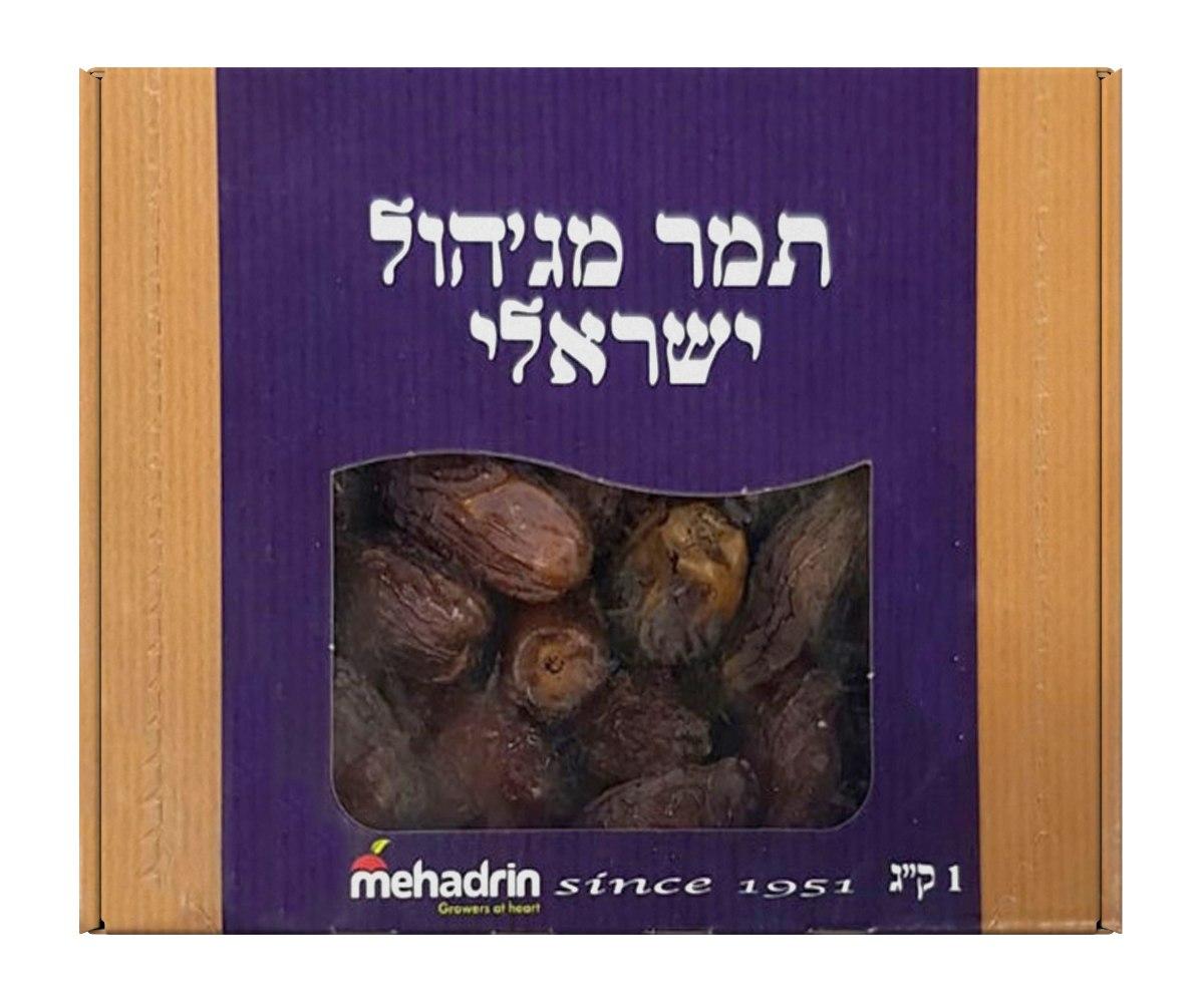 תמר מג׳הול - אריזה של 1 ק״ג