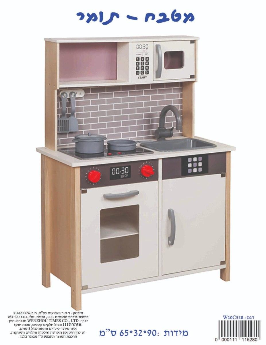 """מטבח עץ אלקטרוני דגם """"תומר"""""""
