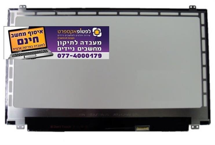 מסך להחלפה במחשב נייד B156XW04 V.7 V.8 N156BGE-EA2 EB1 EB2 LTN156AT37 15.6 eDP