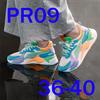 9 - נעלי פומה חדשות