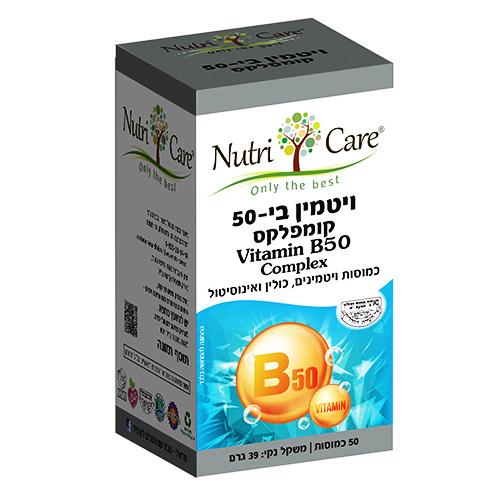 ויטמין B קומפלקס, 50 כמוסות,  נוטרי קר
