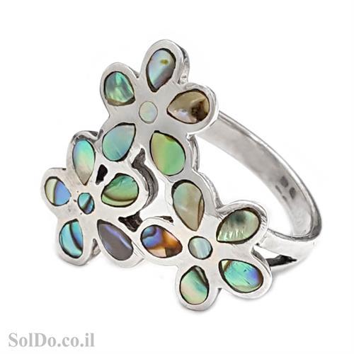 טבעת מכסף מעוצבת בשילוב צדף ירוק  RG6050 | תכשיטי כסף 925