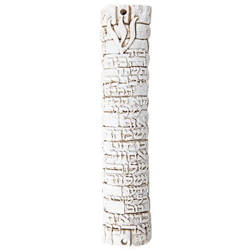 """מזוזת פוליריזן דמוי אבן בגוון לבן 12 ס""""מ """"ברכת הבית"""" עם פקק גומי"""