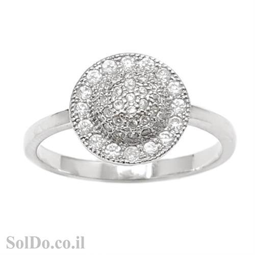 טבעת מכסף משובצת אבני זרקון  RG1588 | תכשיטי כסף | טבעות כסף